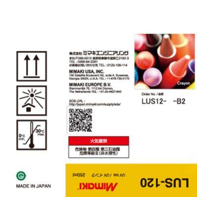 LUS-120 Encre UV Mimaki - Souple - 250 ml